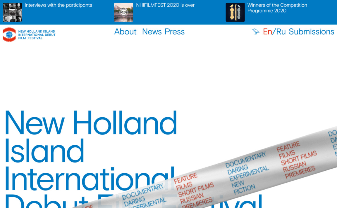 New Holland Island International Debut Fil…