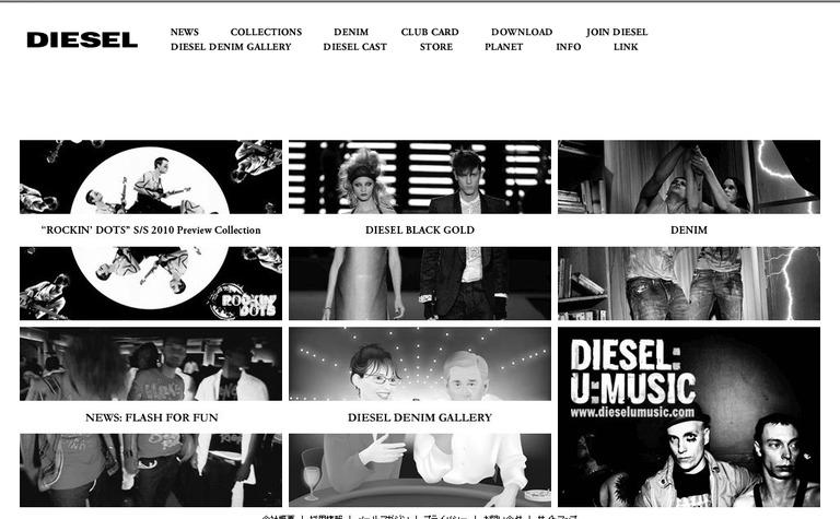 Diesel Japan