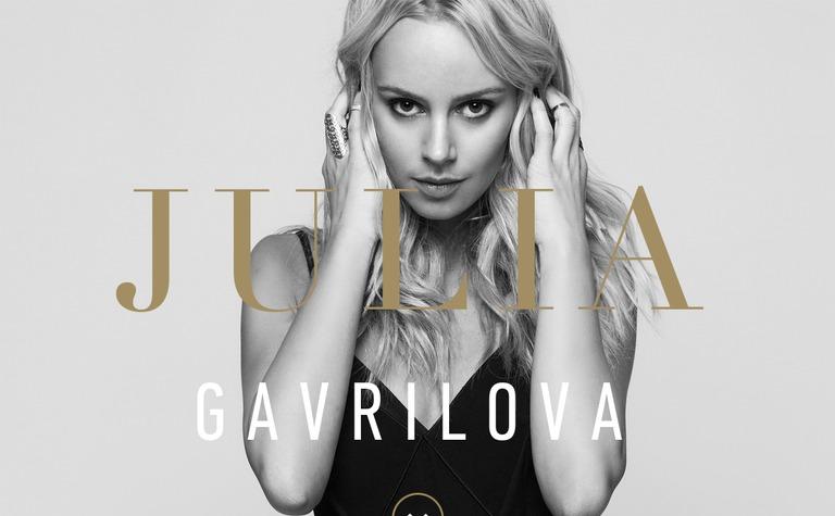 Julia Gavrilova
