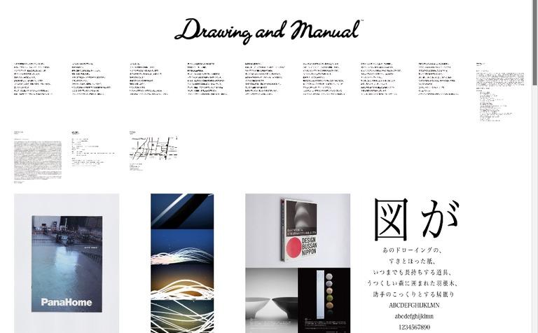 Drawing and Manual